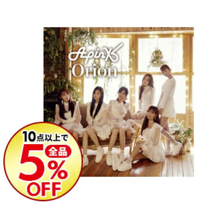 【中古】【CD+DVD】Orion 初回限定盤B / Apink