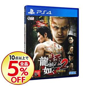 【中古】PS4 龍が如く 極2
