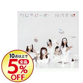 【中古】【CD+DVD】ワロタピーポー(Type−C) / NMB48