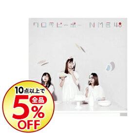 【中古】【CD+DVD】ワロタピーポー(Type−D) / NMB48
