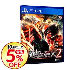 【中古】PS4 進撃の巨人2