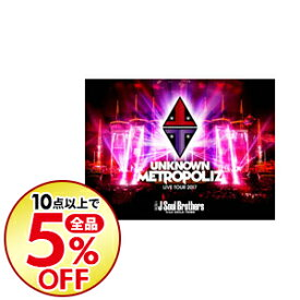 "【中古】【Blu−ray】三代目 J Soul Brothers LIVE TOUR 2017""UNKNOWN METROPOLIZ"" / ジャパニーズポップス"