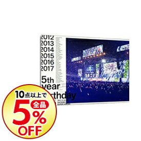 【中古】【Blu−ray】5th YEAR BIRTHDAY LIVE 2017.2.20−22 SAITAMA SUPER ARENA / 乃木坂46【出演】