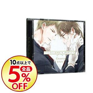 【中古】【2CD】かしこまりました、デスティニー −Answer− / ボーイズラブ
