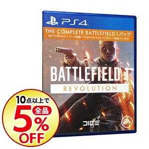 【中古】PS4 バトルフィールド 1 Revolution Edition