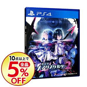【中古】PS4 神獄塔 メアリスケルター2