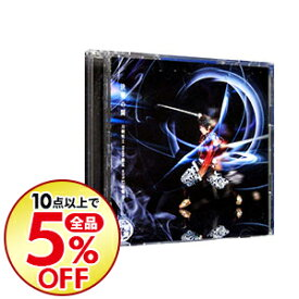 【中古】【CD+DVD】ミュージカル「刀剣乱舞」−決戦の鬨 予約限定盤C / 刀剣男士 team幕末 with巴形薙刀