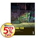 【中古】【Blu−ray】BANANA FISH Blu−ray Disc BOX 1 完全生産限定版 CD・三方背BOX・フォトカード・イラス…