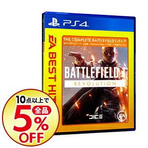 【中古】PS4 バトルフィールド 1 Revolution Edition EA BEST HITS