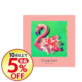 【中古】【CD+DVD スマホリング付】Flamingo/TEENAGE RIOT(フラミンゴ盤) / 米津玄師