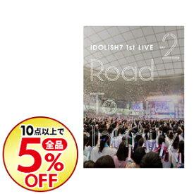 【中古】アイドリッシュセブン 1st LIVE「Road To Infinity」Day2 / アニメ