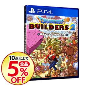 【中古】【全品10倍!4/5限定】PS4 ドラゴンクエストビルダーズ2 破壊神シドーとからっぽの島