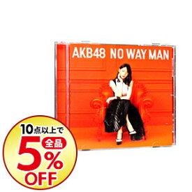 【中古】NO WAY MAN 劇場盤 / AKB48