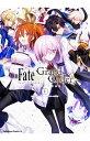 【中古】【全品10倍!10/25限定】Fate/Grand Order コミックアラカルト <1−11巻セット> / アンソロジー(コミ…
