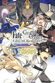 【中古】Fate/Grand Order −Epic of Remnant− 亜種特異点II 伝承地底世界 アガルタ アガルタの女 1/ 武中英雄