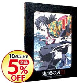 【中古】【Blu−ray】鬼滅の刃 2 三方背BOX・特典CD・ブックレット・花札4枚付 / 外崎春雄【監督】