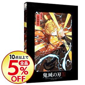 【中古】【Blu−ray】鬼滅の刃 5 三方背BOX・特典CD・ブックレット・花札4枚付 / 外崎春雄【監督】