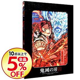 【中古】【Blu−ray】鬼滅の刃 8 三方背BOX・特典CD・ブックレット・花札4枚付 / 外崎春雄【監督】