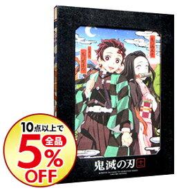 【中古】【Blu−ray】鬼滅の刃 11 三方背BOX・特典CD・ブックレット・花札4枚付 / 外崎春雄【監督】