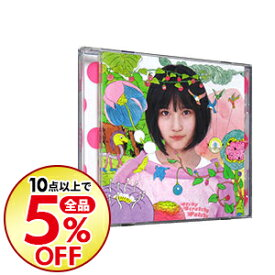 【中古】【全品10倍!10/20限定】AKB48/ サステナブル 劇場盤