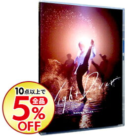 【中古】三浦春馬/ 【CD+DVD】Night Diver 初回限定盤