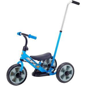 WORLDワールド へんしん!サンライダー FC 3390 ブルー 野中製作所 乗用 三輪車 ランニングバイク サンライダー