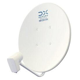 【本州送料無料!】DXアンテナ BSアンテナ BC45AS【2K 4K 8K 対応】 45cm形 BS 110度CSアンテナ カンタン取り付け