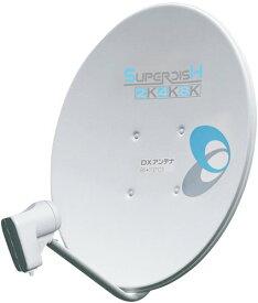 【本州送料無料!】DXアンテナ BC503S BSアンテナ 【2K 4K 8K 対応】 50cm形 BS・110°CS アンテナ BC503S