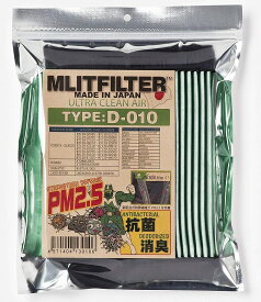 MLITFILTER0/エムリットフィルター/Type:D-010 トヨタ/レクサス/スバル/ダイハツ 69車種に対応 エアコンフィルター 日本製