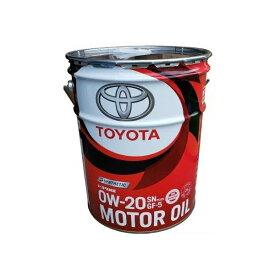 トヨタ(TOYOTA)純正 トヨタ キャッスル エンジンオイルSN PULS 0W-20 20L ガソリン車用 08880-12603(旧品番:08880-12203)