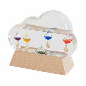 【本州送料無料!】茶谷産業 ガラスフロート温度計 クラウド H11×W13×D5(cm) 『Fun Science』 333-211