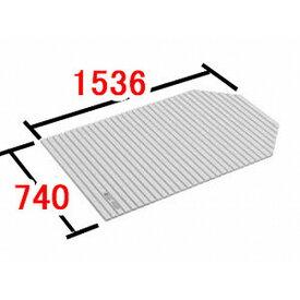 LIXIL INAX 風呂フタ 巻きフタ BL-SC74154-K (奥行A)740MM (幅B)1536MM