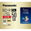 Panasonic パナソニック LM-BR50LP20 録画用4倍速ブルーレイディスク片面2層50GB 追記型 ブルーレイメディア