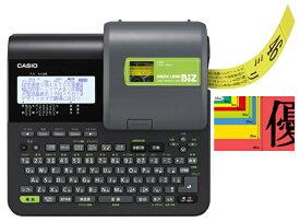 【送料無料】【最大印字幅46mm印字可能】CASIO(カシオ) ラベルライター NAME LAND BiZ(ネームランド本体)KL-V460