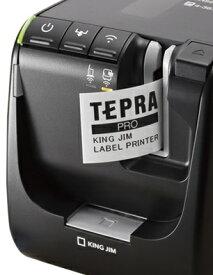 【テプラ活用術掲載】【送料無料】【有線/無線LAN接続OK!&パソコン/スマホ複数台で共有可能!】KINGJIM(キングジム) ラベルライター TEPRAPRO(テプラ 本体)SR5900P