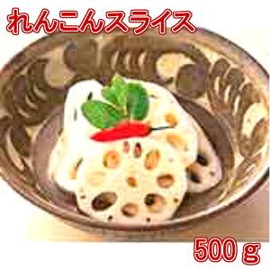 【冷凍】 れんこんスライス 500g