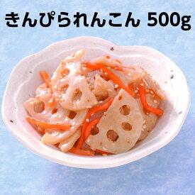 【冷凍】きんぴられんこん  500g