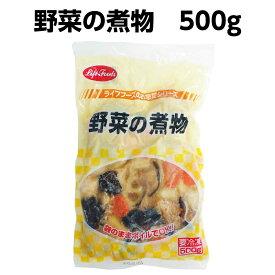 【冷凍】野菜の煮物 500g