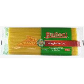 ブイトーニ スパゲッティーニNo.71(1.6mm) 1kg 15個セット送料無料 【業務用食品】