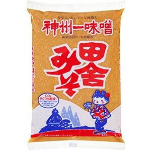 信州一 田舎味噌 1kg 20個セット送料無料 【業務用食品】