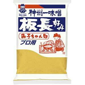 信州一味噌 板長好み み子ちゃん 1kg 【業務用食品】