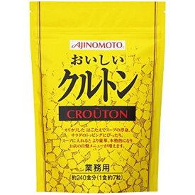 味の素 おいしいクルトン 250g 6袋セット送料無料 【業務用食品】
