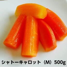 【冷凍】グリーンメリー シャトーキャロット(M) 500g 【業務用食品】【10,000円以上で送料無料】