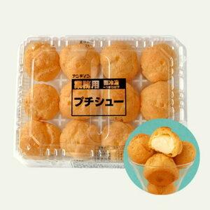 【冷凍】アンディコ プチシュー 12個入り 【業務用食品】【10,000円以上で1箱分送料無料】