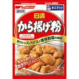 日清フーズ から揚げ粉 1kg 4個セット送料無料 【業務用食品】