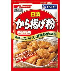 日清フーズ から揚げ粉 1kg 【業務用食品】