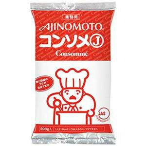 味の素 KKコンソメ(J) 500g 【業務用食品】【10,000円以上で送料無料】