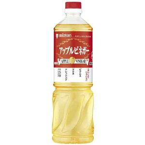 ミツカン アップルビネガ− 1L 10本セット送料無料【業務用食品】