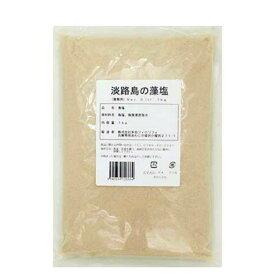 多田 淡路島の藻塩(業務用)1kg 5個セット送料無料 多田フィロソフィー【業務用食品】