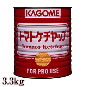 カゴメ トマトケチャップ標準 3.3kg 【業務用食品】